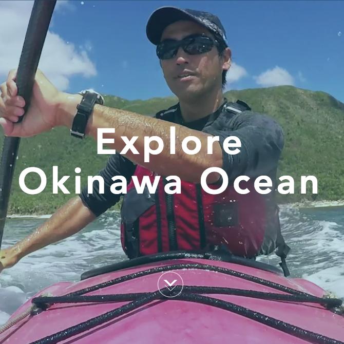 Explore Okinawa Ocean